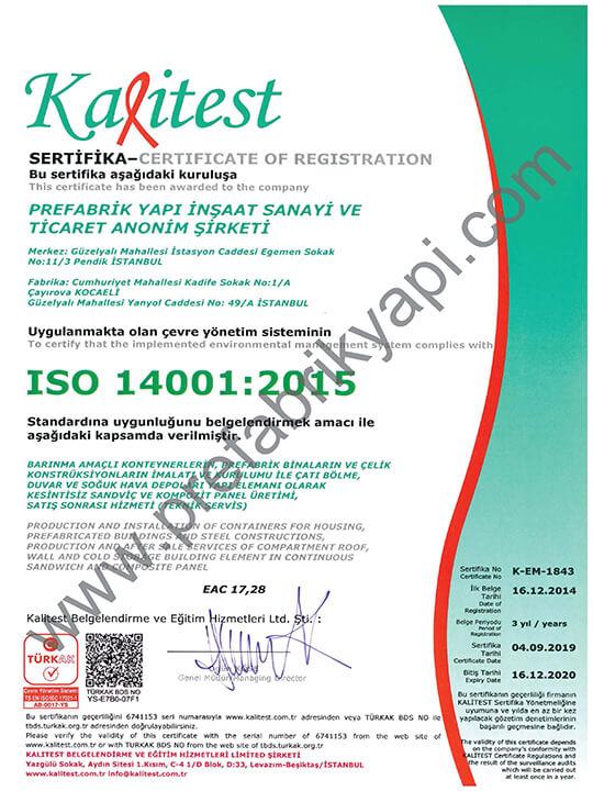 Сертификат системы экологического менеджмента