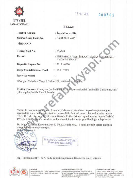 Сертификат компетенции в производстве