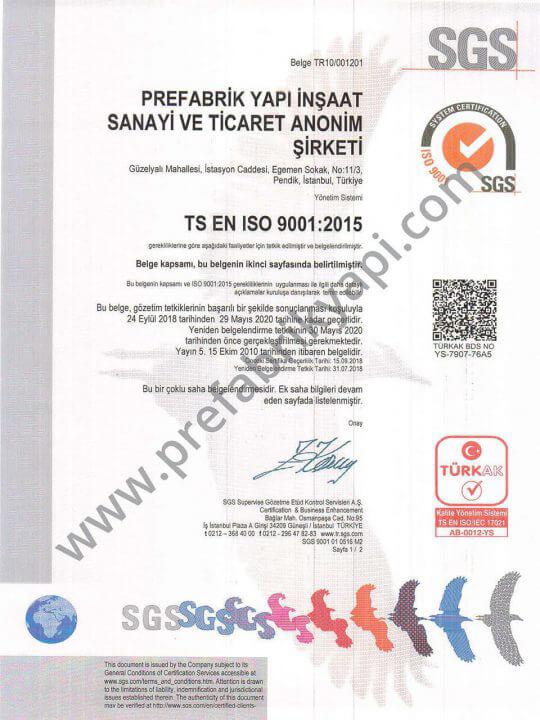 Сертификат системы управления качества