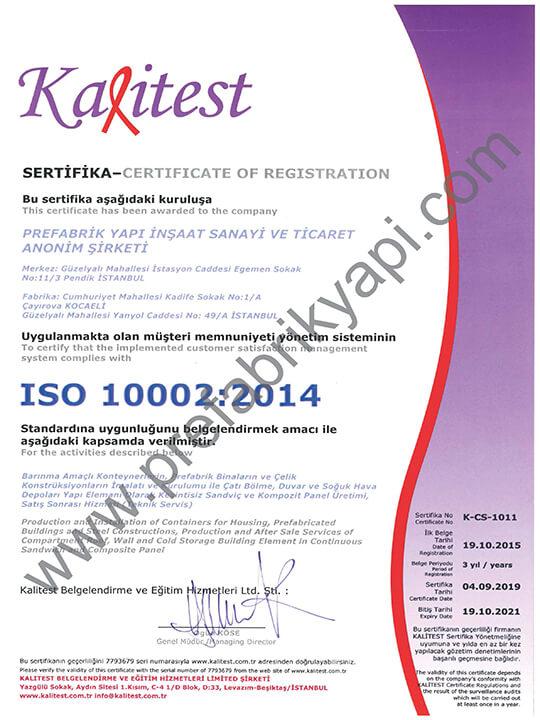 Сертификат системы управления удовлетворенности клиента