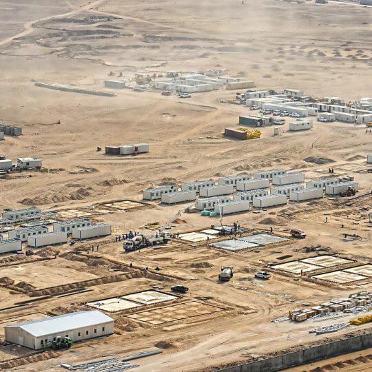 Поселок нефтяников